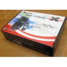 Внешний TV tuner KWorld V-Stream Xpert TV LCD TV BOX VS-TV1531R (без БП!) - Купавна
