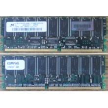 Модуль памяти 512Mb DDR ECC для HP Compaq 175918-042 (Купавна)