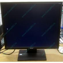 """Монитор 19"""" TFT Acer V193 DObmd в Купавне, монитор 19"""" ЖК Acer V193 DObmd (Купавна)"""