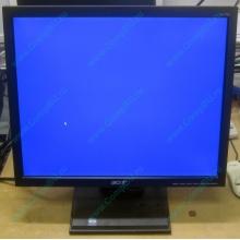 """Монитор 17"""" TFT Acer V173 AAb в Купавне, монитор 17"""" ЖК Acer V173AAb (Купавна)"""