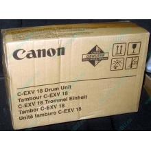 Фотобарабан Canon C-EXV18 Drum Unit (Купавна)