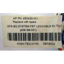 Светодиоды HP 450420-001 (459186-001) для корпуса HP 5U tower (Купавна)