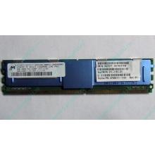 Серверная память SUN (FRU PN 511-1151-01) 2Gb DDR2 ECC FB в Купавне, память для сервера SUN FRU P/N 511-1151 (Fujitsu CF00511-1151) - Купавна
