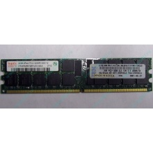 IBM 39M5811 39M5812 2Gb (2048Mb) DDR2 ECC Reg memory (Купавна)