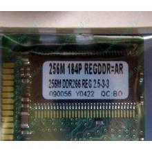 256 Mb DDR1 ECC Registered Transcend pc-2100 (266MHz) DDR266 REG 2.5-3-3 REGDDR AR (Купавна)