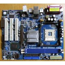 Материнская плата ASRock P4i65G socket 478 (без задней планки-заглушки)  (Купавна)