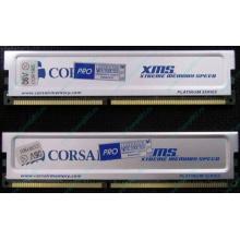 Память 2 шт по 512Mb DDR Corsair XMS3200 CMX512-3200C2PT XMS3202 V5.2 400MHz CL 2.0 0615197-0 Platinum Series (Купавна)