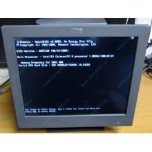 Б/У моноблок IBM SurePOS 500 4852-526 (Купавна)