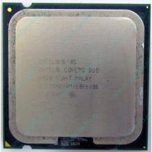 Процессор Intel Core 2 Duo E6420 (2x2.13GHz /4Mb /1066MHz) SLA4T socket 775 (Купавна)