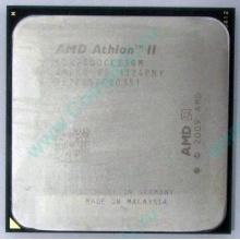 Процессор AMD Athlon II X2 250 (3.0GHz) ADX2500CK23GM socket AM3 (Купавна)