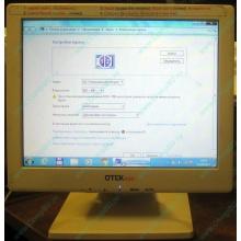 """POS-монитор 8.4"""" TFT OTEK OT84NA (Купавна)"""