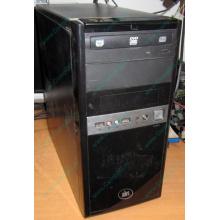 Б/У системный блок Intel Core i3-2120 /4Gb DDR3 /320Gb /ATX 300W (Купавна)