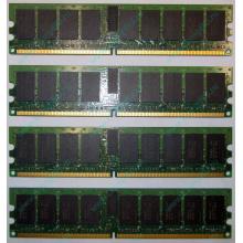 IBM OPT:30R5145 FRU:41Y2857 4Gb (4096Mb) DDR2 ECC Reg memory (Купавна)