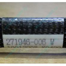 FDD-кабель HP 271946-006 для HP ML370 G3 G4 (Купавна)