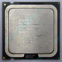 Процессор Intel Celeron D 345J (3.06GHz /256kb /533MHz) SL7TQ s.775 (Купавна)