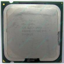 Процессор Intel Pentium-4 630 (3.0GHz /2Mb /800MHz /HT) SL7Z9 s.775 (Купавна)
